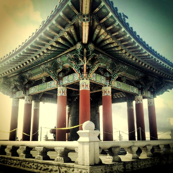 koreanfriendshipbell