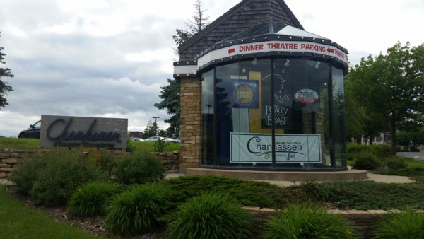Chanhassen-Dinner-Theater